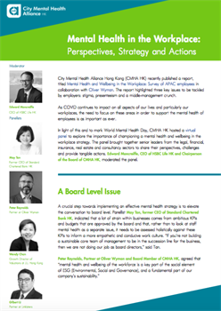 WMHD Senior Leader Panel Summary Article October 2020